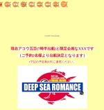 http://iwakimaru.web.fc2.com/frame.html