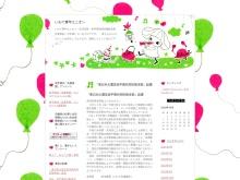 http://iwateyu.cocolog-nifty.com/blog/