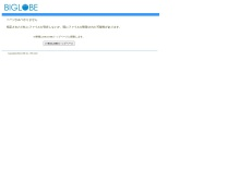 http://izumi.spring.mepage.jp/