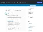 WordPress › フォーラム » 突然RSSエラーとなりました。