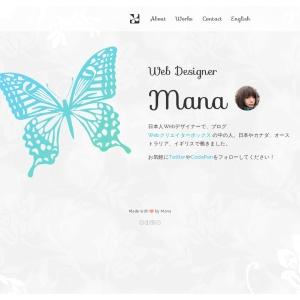 Mana's Portfolio Website
