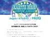 http%3A%2F%2Fjagua studio - 【レビュー】EARTH DROP - KUJA/ORANJET(アースドロップ-クジャ/オランジェット) 複雑な味の絡み合う不思議なリキッドのレビュー。