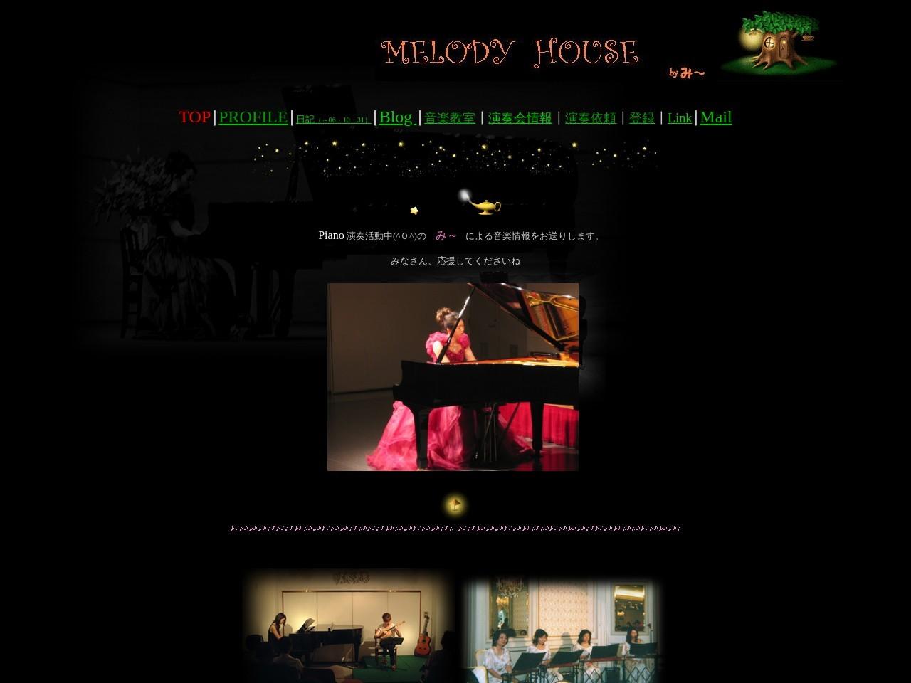 横井音楽教室のサムネイル