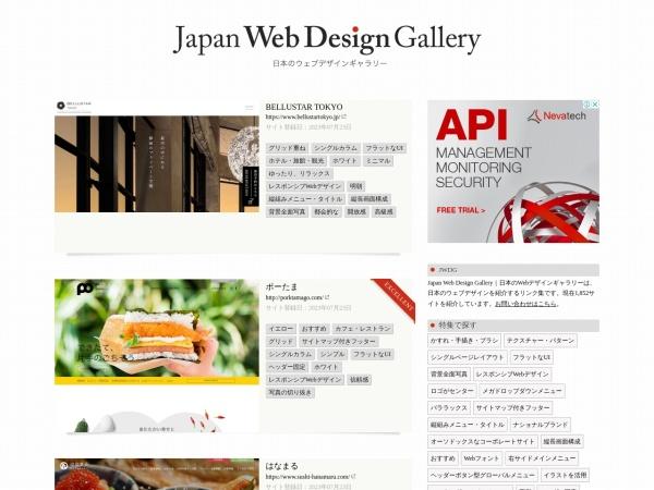 http://japan.2-wg.com/
