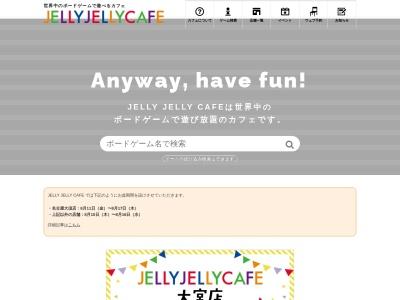 http://jellyjellycafe.com/