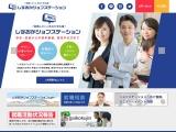 http://jobsta.pref.shizuoka.jp/