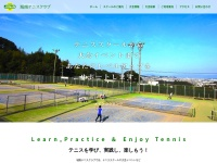 城南テニスクラブ