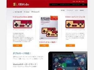FC30 GamePad公式サイトのスクリーンショット
