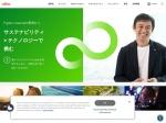 http://jp.fujitsu.com/