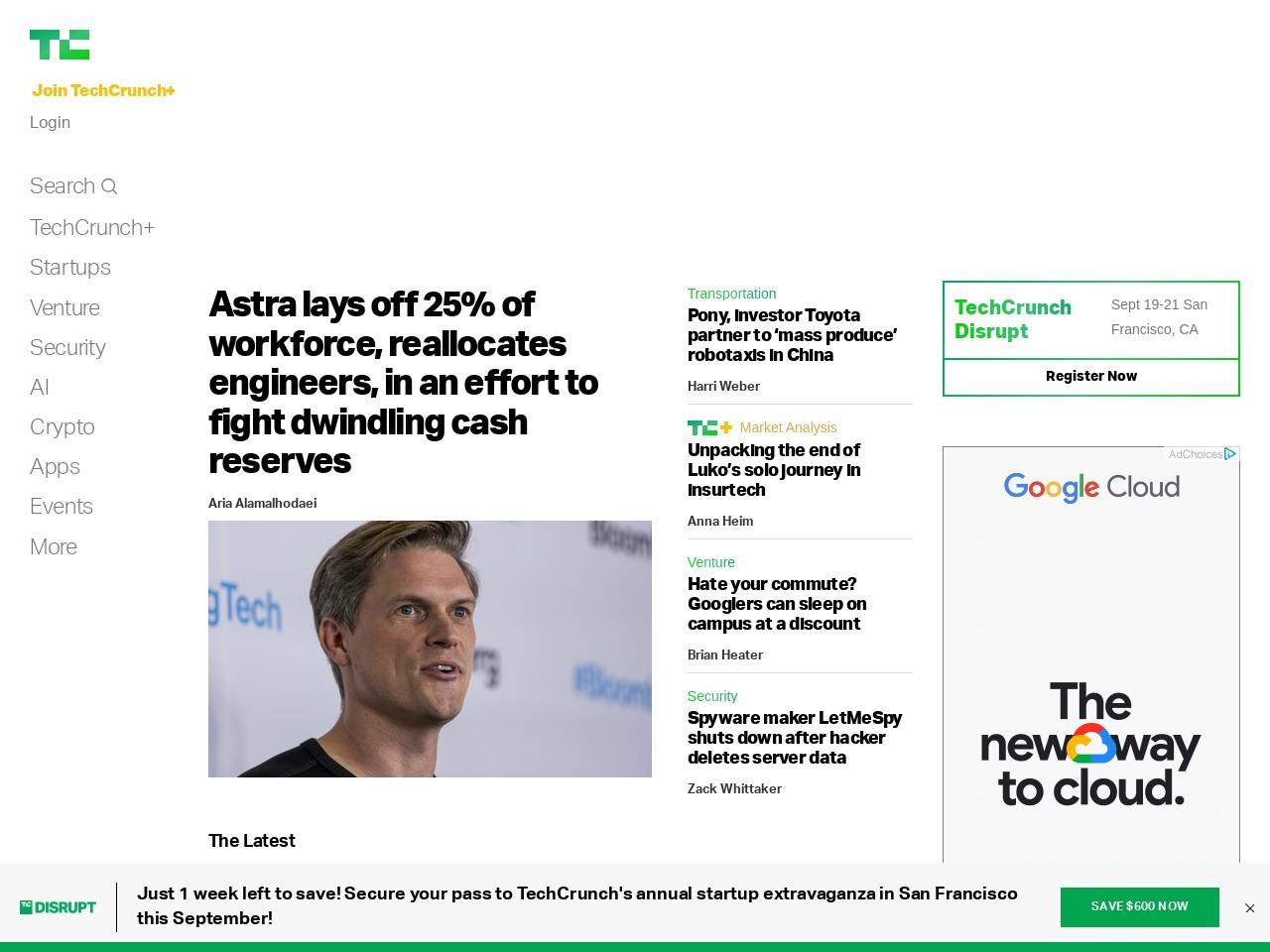 NHN JapanのLINEはLINE Channelでプラットフォームサービスに――KDDIとの業務提携も発表