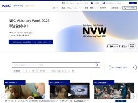日本電気株式会社 山陰支店