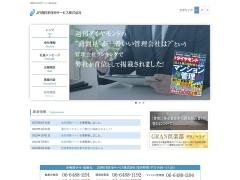 http://jrw-rs.co.jp/
