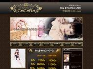 http://k-cocoro.co/