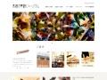 京都万華鏡ミュージアムアートスペースのイメージ