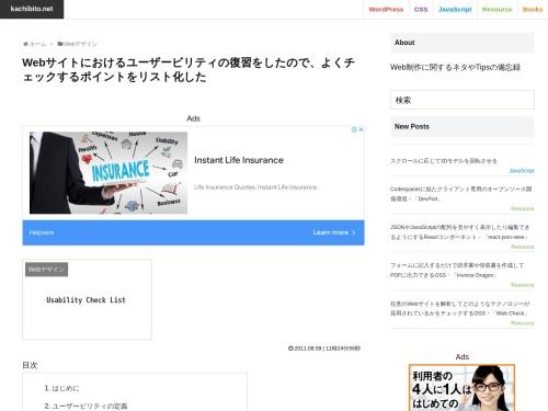 http://kachibito.net/web-design/usability-check-list.html