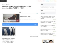 http://kachibito.net/wordpress/automatically-link-twitter.html