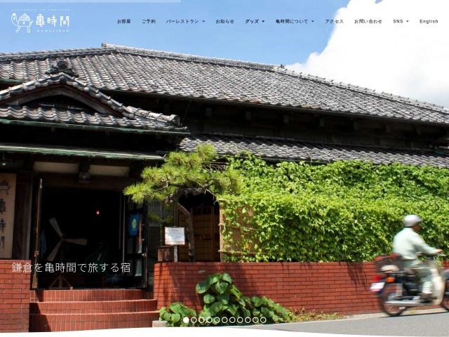 http://kamejikan.com/