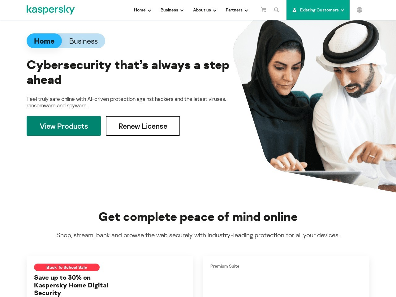 Kaspersky Lab (Middle East)