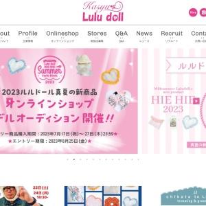 華集-Luludoll | 「ペットとオーナーさまとの楽しい毎日に華を…」「こだわりの素材で、ペットに手づくりの優しさを…」をテーマとした、レース雑貨メーカー(株)華集のペットブランドです。
