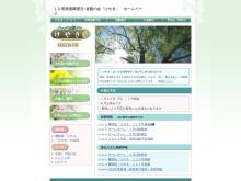 http://keyakitokyo.web.fc2.com/