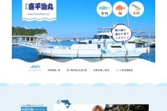http://kiheijimaru.co