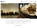 KIITO(デザイン・クリエイティブセンター神戸)のイメージ