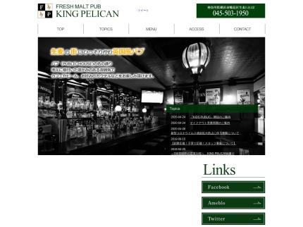 http://kingpelican.jp/