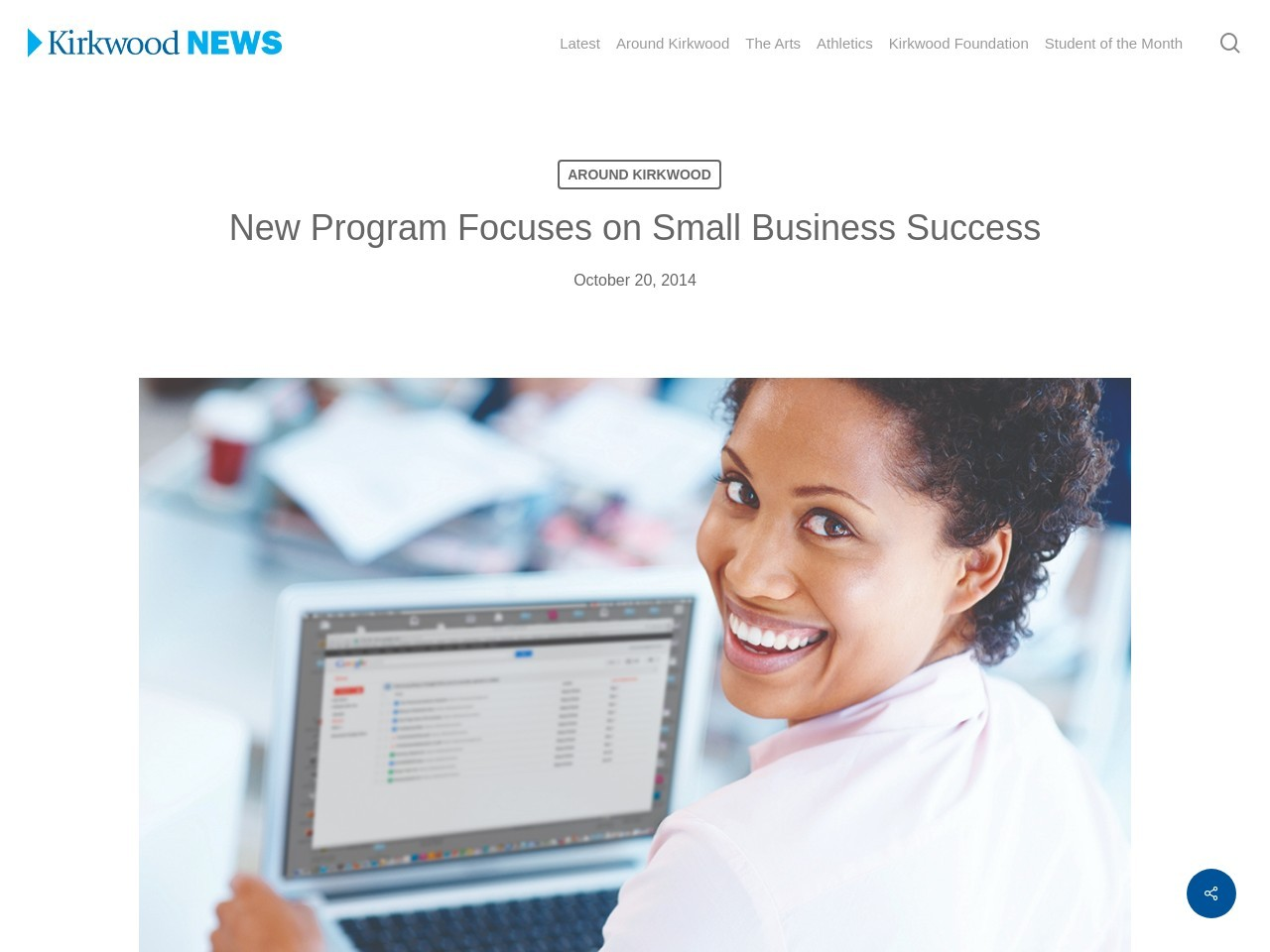 New Program Focuses on Small Business Success …