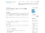 WordPressのRSSエラー(XMLパースエラー)の対処法 – kngy.net