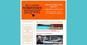 http://kobayashi.silver-dice.com/