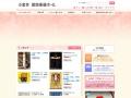 小金井市民交流センター 市民ギャラリーのイメージ