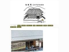古民家SATOYAMAのイメージ