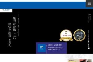 http://kowakensou.com/