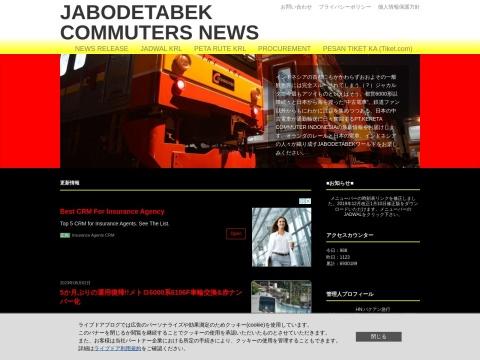 JABODETABEK COMMUTERS NEWS