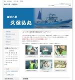 http://kubohiromaru.com/