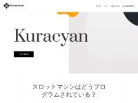 http://kuracyan.net/