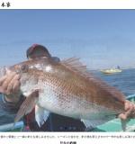 http://kurokawa-maru.com/