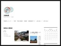 鞍馬寺の雲珠桜 | 京都旅屋 ~気象予報士の観光ガイド・京都散策~