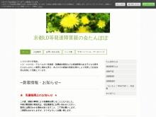 http://kyotoldoyanokaitanpopo.jimdo.com/