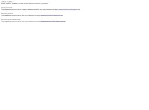 Магазин Lamoda UA