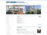 http://lapecshizuoka.com/pc/index.html
