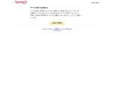 http://latlonglab.yahoo.co.jp/route/