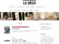 ギャラリー LE DECOのイメージ