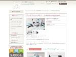レタープレスコンボキット(Letterpress combo kit) | letterpress studio