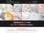 活版印刷専用・凸版製版出力サービス | レタープレススタジオ