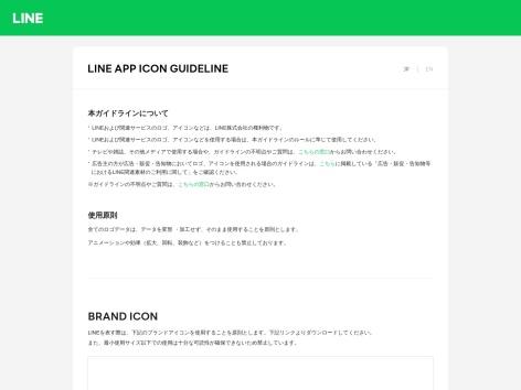 http://line.me/logo/ja