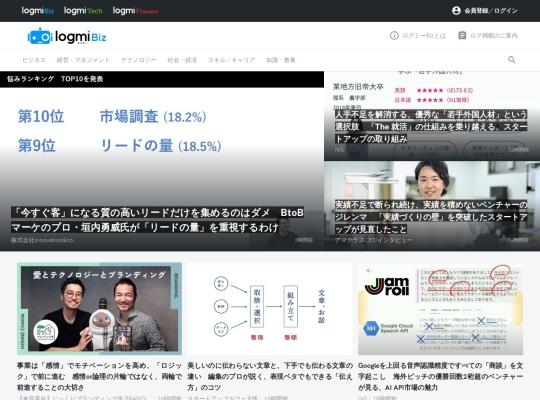 logmi [ログミー] - ネット上の動画コンテンツをひたすら書き起こすサービス -