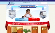Промокод, купон ЛОГОТЕХ Центр Речевых Технологий (Logo-tech.Ru)