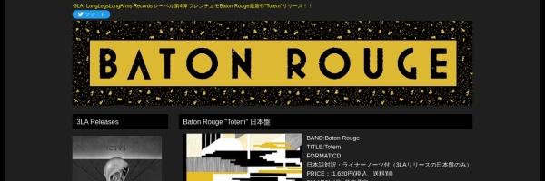 http://longlegslongarms.jp/3la_releases/4/batonrouge.html