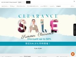 http://loopa.jp/